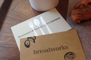 品川エリアでのんびりするならこのカフェへ!
