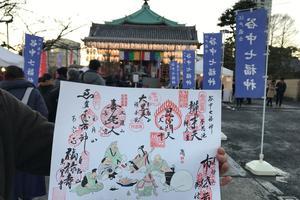 【田端-上野】江戸最古の谷中七福神巡りをしながら寄り道散歩♪猫に癒されに行こう🐈