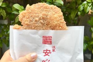 浅草•蔵前、食べ歩き