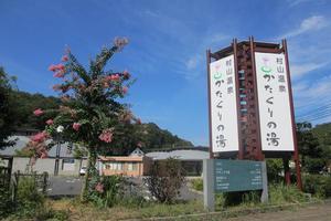 東京都 武蔵村山市散策