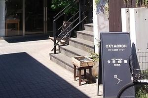 おいしいものと、かわいいものに目がない人のための鎌倉散歩