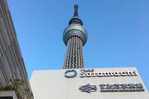 クリスマスデート2日目、東京!(12/24)