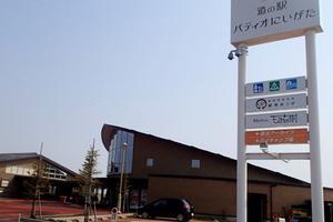 道の駅-富山/新潟/長野-3day