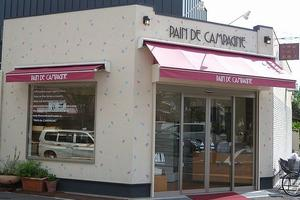 兵庫県・西宮市のカフェ・パン屋さん巡り+α(遊び場)