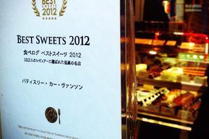 本当は教えたくない!東京の絶品チョコケーキのお店5選