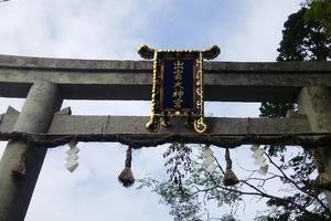 日帰りプチ☆トリップ IN 京都~亀岡市・八幡市・大山崎町・京丹波町~