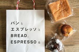 パン好きなら抑えておきたい絶品パン屋さん♡(ゆるゆる更新中)