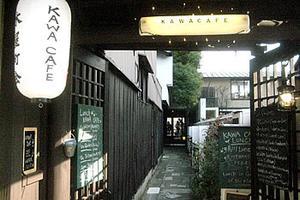 学生向け!京都で初めてのデートプラン