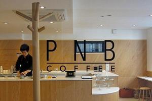 【目黒】歩いて巡るコーヒースタンド