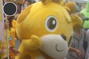 デンボの神様とヨモギの天ぷら