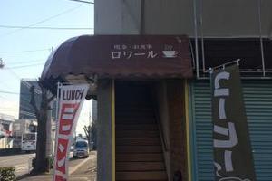 筑後地区いわゆるオシャレじゃないスタンダードカフェを探す。