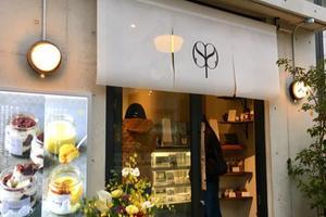 【銀座】ヴィーガン対応OKなレストラン&カフェ 5選