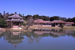 沖縄文化の旅