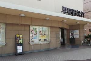 高田馬場の名画座映画館で、過去の名作を楽しむ