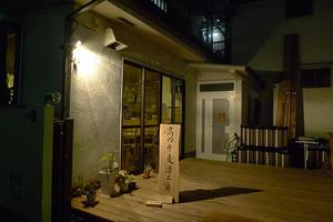 純情溢るる高円寺で真っ昼間から酒を浴び、そのまま深夜まで浴びろ!愛と青春の飲み歩き1000分の旅。