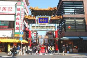 とりあえず中華街行って、その後どこ行こっか。