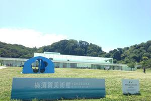 車に乗って青空を楽しむドライブ〜横須賀&鋸山〜
