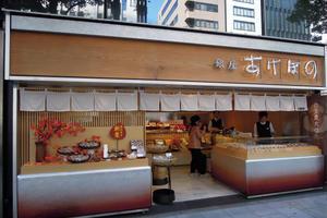 頑張らない銀座。パン屋にカフェも♪コスパよく大人の街を散策!