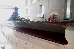 戦艦大和の軌跡を探る