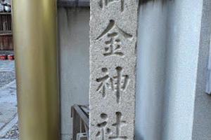 初冬の京都・パワー&一見の価値ありスポット。
