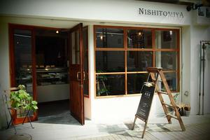 【京都市内】ふらっと立ち寄りたいおすすめcafeランチ