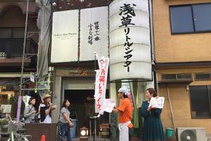 浅草で1番デープなエリアは六区通り!(更新中)
