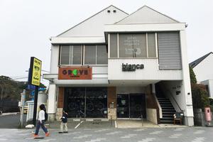自転車で楽しむ鎌倉/七里!