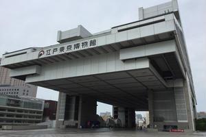 雨の日も楽しい江戸東京博物館!半日コース