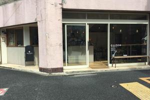 神保町カフェ巡りの旅👣