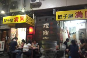 神戸・たまらなく美味しい中華料理店