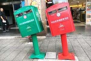 台北を3日で満喫する女子旅。