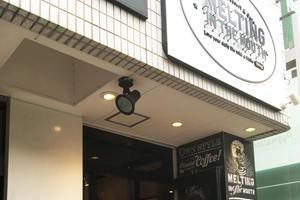 【広尾】魅力たっぷり!広尾でカフェ巡り♩