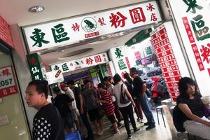2泊3日で食べつくす!おいしい台湾旅行プラン!🌺✈️