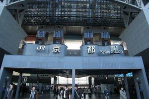 日帰り京都バスの旅