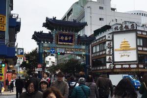 横浜でベタなスポットと美味しい物巡り