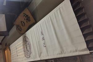 【草津温泉】地元民なloveな共同浴場(無料)&最高のお湯の日帰り温泉(有料)