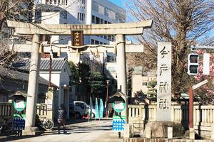 恋愛成就♡都内の縁結び神社巡り!