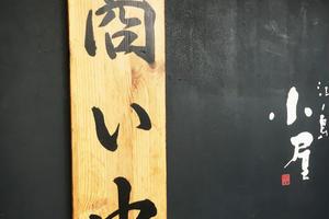 江ノ島水族館へ。。。