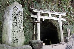 鎌倉一人旅