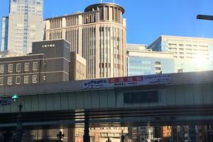 日本橋とそこに鎮座する麒麟