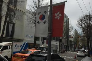 微魔女の旅@4月の韓国ソウル