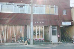 GWの京都で藤を満喫プラン🍃