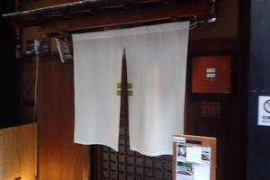 祇園リベンジ