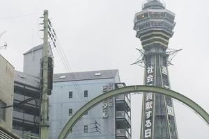 モモイロちゃん、大阪に行く