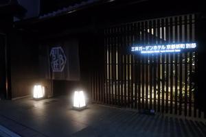 京都2泊3日。母娘旅🏯