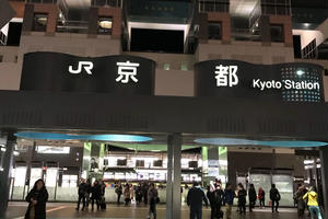 お世話になります、京都。