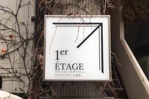 Cafés à Kyoto