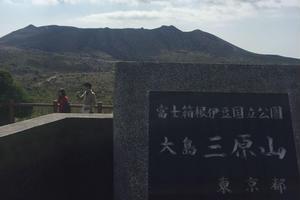 関東の楽園 伊豆大島を巡る