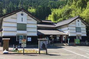 石ちゃんのぶらり旅💁♂️-北川村-