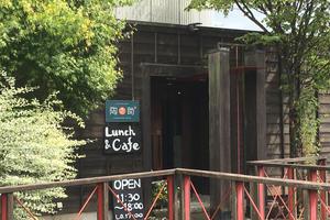 【cafe巡り】茨城を中心に旅先での気になるcafe&グルメ紹介